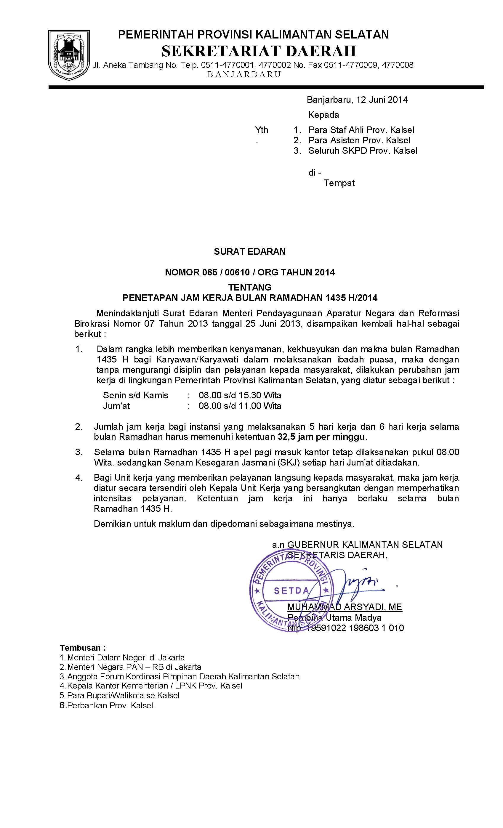 Surat Edaran Tentang Penetapan Jam Kerja Bulan Ramadhan 1435