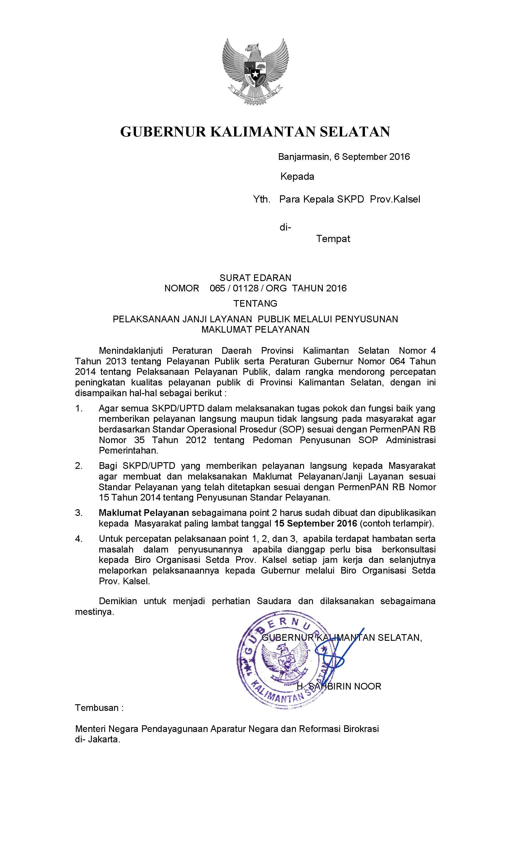 Surat Edaran Pelaksanaan Janji Layanan Publik Melalui